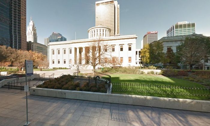 Ohio Statehouse (Google Street View)
