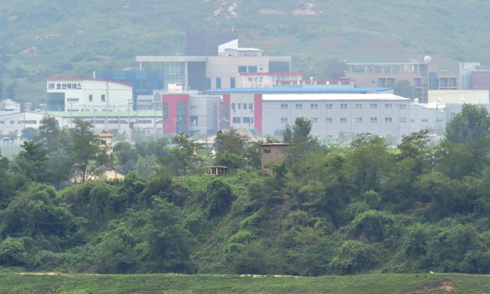 The Kaesong Industrial Complex as seen from the truce village of Panmunjom in the Demilitarized Zone dividing the two Koreas on July 22, 2015. (Jung Yeon-je/AFP/Getty Images)