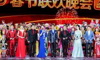 CHINA TRANSLATED: A Special Issue on 'Chunwan': the Annual Gala Marred by Politics