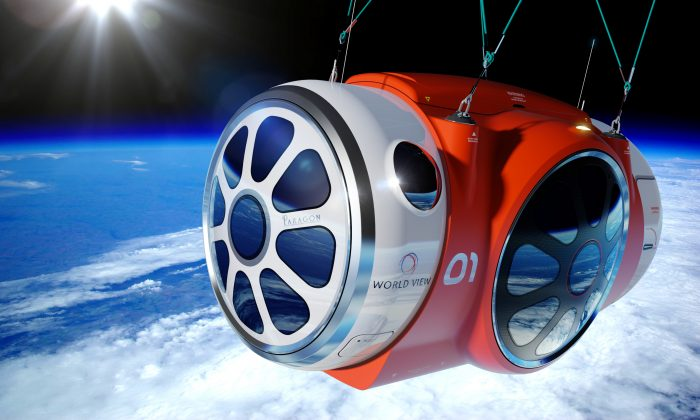 An undated image provided by World View shows an illustration of the World View space capsule which is complete with Wi-Fi, a bar, a lavatory and a 360-degree view. (World View via AP)
