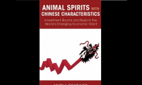 Book Review: 'Animal Spirits with Chinese Characteristics'