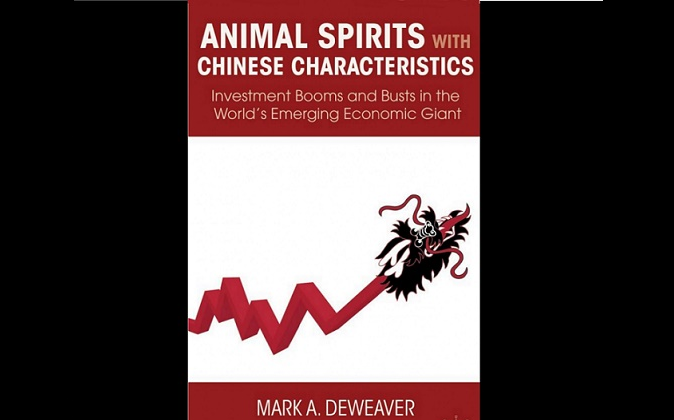 "The cover page of ""Animal Spirits with Chinese Characteristics,"" by Mark A. DeWeaver"
