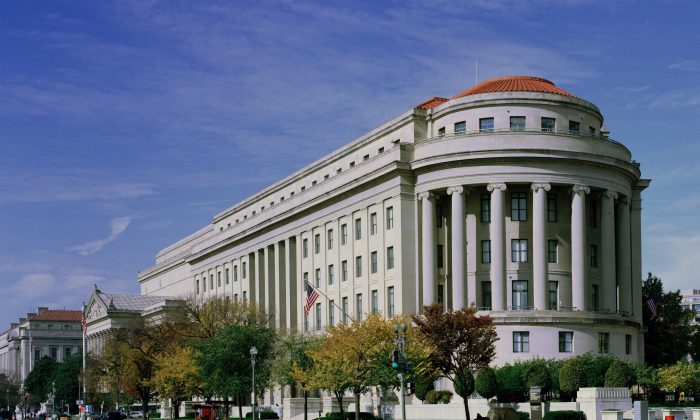 The Apex Building, headquarters of the Federal Trade Commission, in Washington, D.C., on Nov. 6, 2005. (Public Domain)