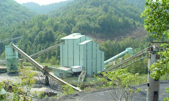 Coal Washer, Clay County, Kentucky, 2007. (Jfacew/Wikimedia, CC BY-SA)