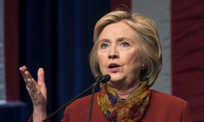 Democratic presidential candidate Hillary Clinton speaks in New York on Feb. 16, 2016. (AP Photo/Bryan R. Smith)