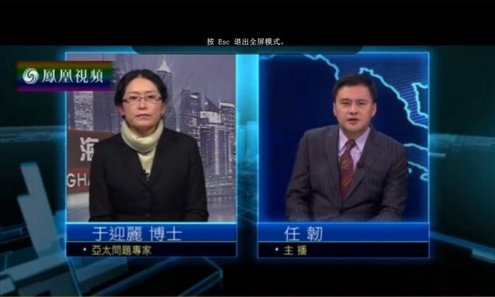 Yu Yingli (L) says that China might use force against Taiwan if the United States uses military against North Korea, on Feb. 15, 2016. (Phoenix Television)