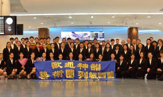 Shen Yun Says Farewell to New Zealand