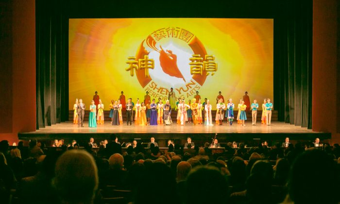 Shen Yun Shows 'Key Part of Chinese Culture'