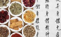 Fascinating Facts On Chinese Herbs
