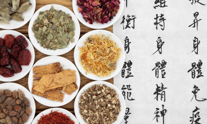 Chinese herbal medicine selection with mandarin calligraphy script. Translation describes the functions to increase the bodys ability to maintain body and spirit health and balance energy. (marilyna/iStock)