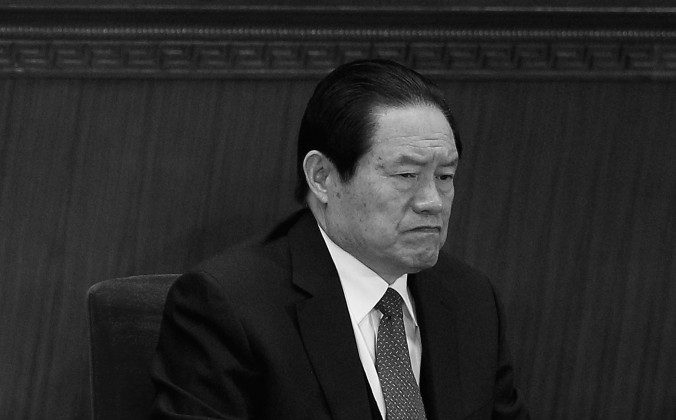 Zhou Yongkang in the Great Hall of the People on March 3, 2011, in Beijing. (Feng Li/Getty Images)