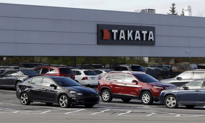The Takata building in Auburn Hills, Mich., on Oct. 22, 2014. (AP Photo/Carlos Osorio)