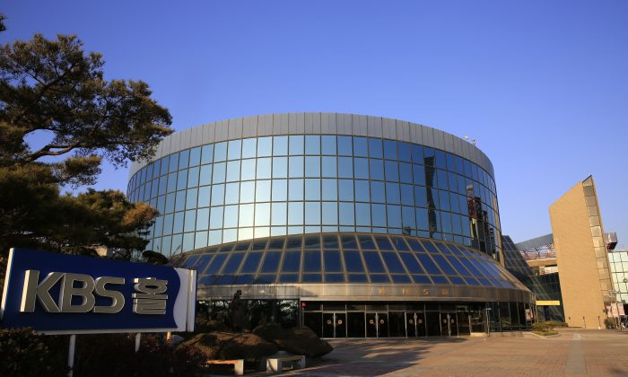 KBS Hall, the theater venue run by Korean state broadcaster KBS in Seoul, the capital. (Gwanhae Seong)