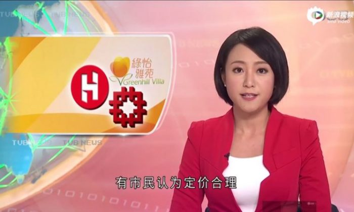 TVB's news broadcast with simplified Chinese subtitles. (TVB)