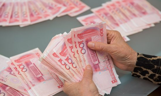 China International Trade in Yuan Currency Plunges by 11.82 Percent: Report