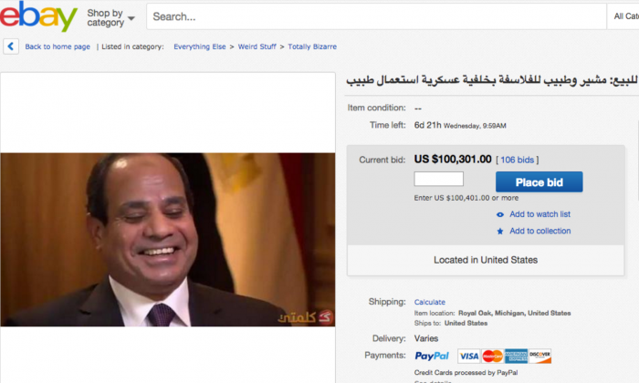 After Egyptian President Abdel Fattah el-Sisi said in a speech that he would sell himself if he could, an eBay page doeing exactly that was made. (eBay)