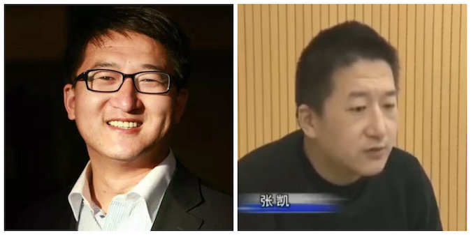 (L-R) Zhang Kai, a Chinese human rights lawyer, before his disappeared after for providing legal aid to churches whose crosses were forcibly removed from their buildings in Wenzhou, Zhejiang Province, and during his televised forced confession on Feb. 25, 2016. (Courtesy of China Change and a screen shot from Wenzhou Net)
