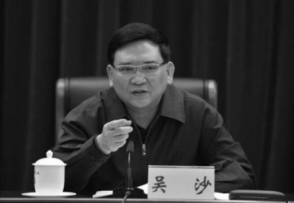 Wu Sha, former security boss in Guangzhou, has been expelled from the Party. (Oriental Net).