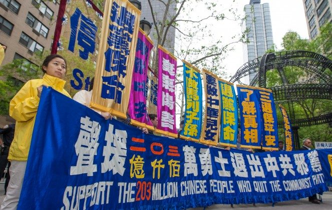Over 8,000 human rights activists, members of The Global Service for Quitting the Chinese Communist Party, and Falun Gong practitioners, hold a rally in front of the United Nations in New York on May 15, 2015, celebrating over 200 million Chinese people who have quit the Chinese party. (Youzhi Ma/Epoch Times)
