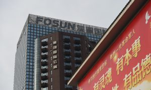 Too Much Debt: Outlook for China's Fosun Turned to Negative