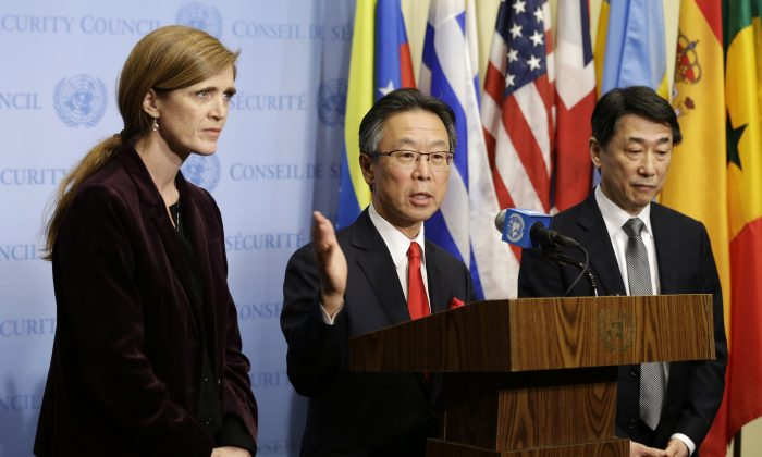 South Korean ambassador to the United Nations Oh Joon (R) United States ambassador to the U.N. Samantha Power (L) and Japanese ambassador to the U.N. Motohide Yoshikawa speak to reporters after a Security Council meeting at United Nations headquarters, Wednesday, March 2, 2016. (AP Photo/Seth Wenig)