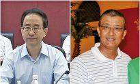 US Government Rectifies Misinterpretation of Ling Wancheng's Case