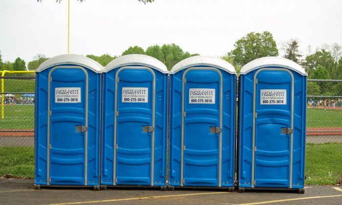 Porta Potty. (David Shankbone/CC BY-SA 3.0)