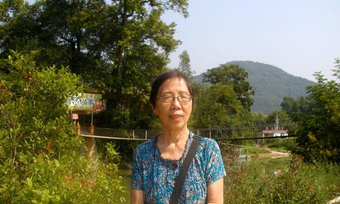 Gong Yuqun. (Minghui)