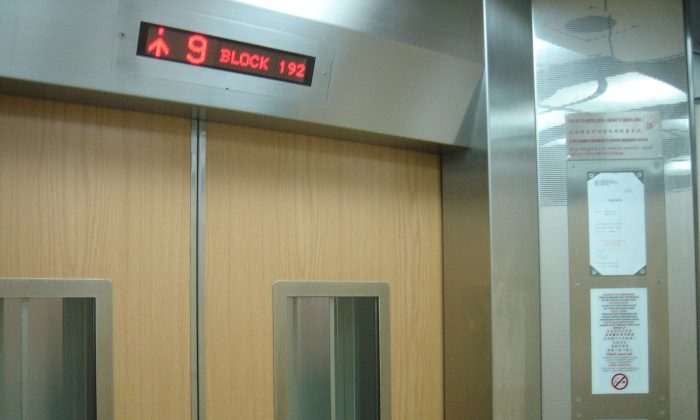 Interior of a newly upgraded elevator in Bishan, Singapore (mailer_diablo/Wikicommons)