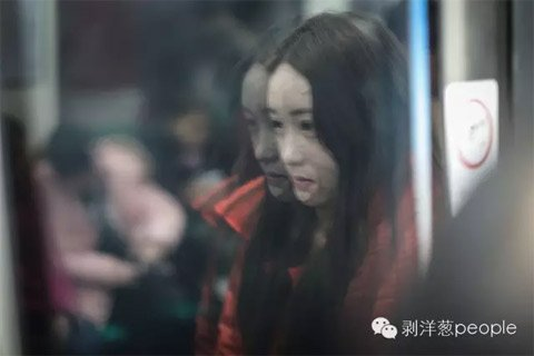 Zhou Yan in Beijing (via Beijing News)