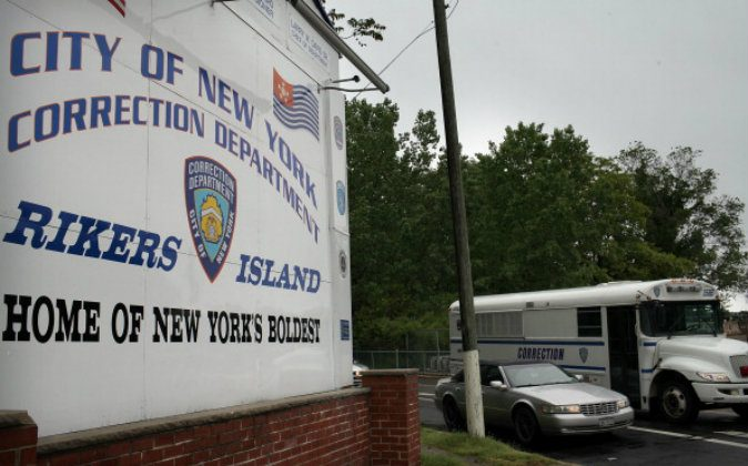 A view of the entrance to the Rikers Island prison complex (Photo by Spencer Platt/Getty Images)