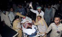 60 Killed, 300 Injured in Bomb Blast at a Park in Pakistan