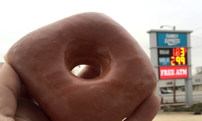 A square doughnut sold at Family Express in Highland, Ind. (Joe Puche/Chicago Tribune via AP)