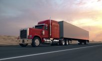 Do You Use Low Rolling Resistance Tire?