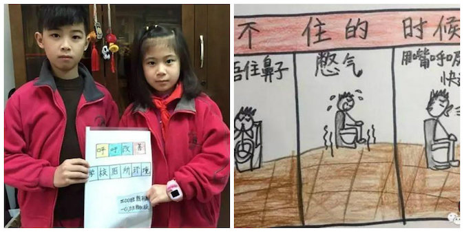 Lai Zeming and Lai Qiuning, a third grader and a first grader, show off their proposal to eliminate bad smell at the school restrooms. (Sina)