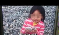 Man Beheads 4-Year-Old Taiwanese Girl
