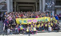 Taitung City Mayor Brings 500 People to Shen Yun