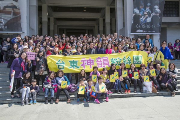 Taitung City Mayor Brings 500 People to Shen Yun