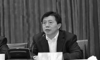 Top Aide of Former Chinese Security Czar Imprisoned