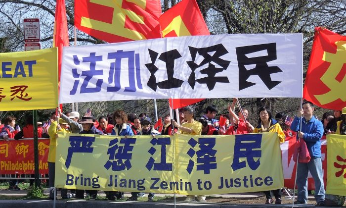 Falun Gong protesters hold a banner calling for the former Chinese leader Jiang Zemin to be brought to justice, on March 30, 2016, outside the Washington Marriott Wardman Park hotel in Washington, D.C. (Courtesy of David Tompkins)