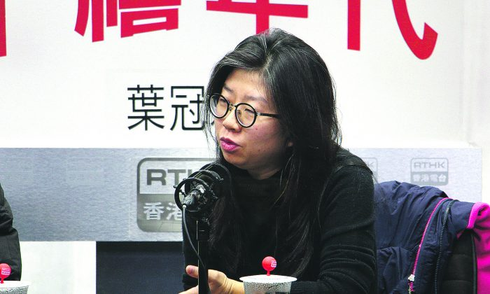 Candace Chong Mui-ngam, spokesperson of Artists Action, said that the government's response failed to allay doubts, and members were concerned that further intervention would affect and infringe on artistic freedom.  (Kirri Choi/The Epoch Times)