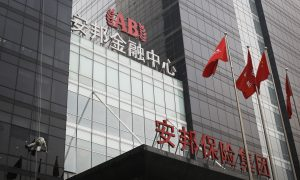 Chinese Authorities Allegedly Seize Nearly 300 Private Firms After Anbang Takeover