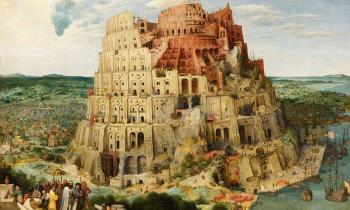 Pieter Bruegel the Elder's 'The Tower of Babel' (1563). (Wikimedia Commons)