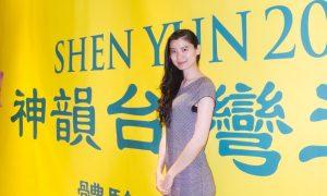 Taiwanese Designer Says 'I Am Finally Home' at Shen Yun