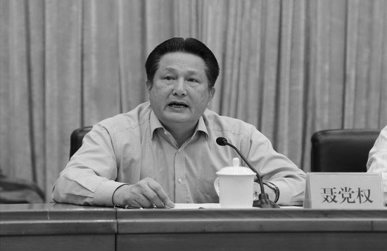 According to an April 5 report by the Chinese regime's anti-corruption agency, Nie Dangguan, a former deputy mayor of Jiangmen, has been expelled from the Chinese Communist Party. (Sina)