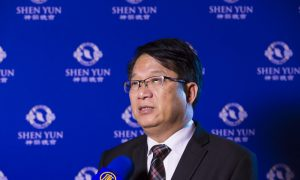 Deputy Mayor: Shen Yun Is the Icon of Chinese Culture