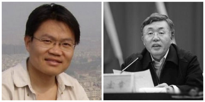 Su Hongzheng (R) has been placed under investigation by China's anti-corruption watchdog, who was responsible for the persecution of Chinese human rights lawyer Wang Yonghang (L). (Sina Weibo)