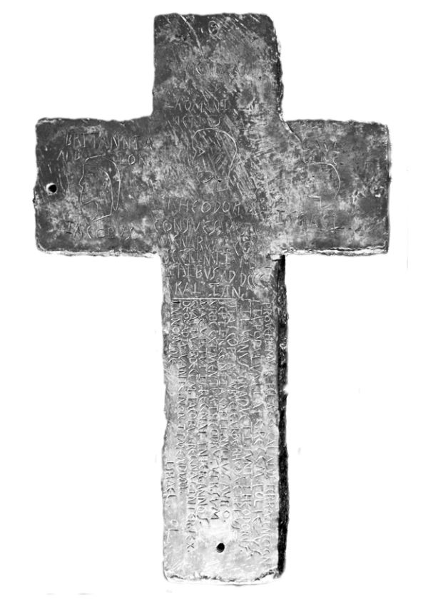 A lead cross, about 18 inches tall. Part of the inscription, as translated by Donald Yates, Ph.D., reads: