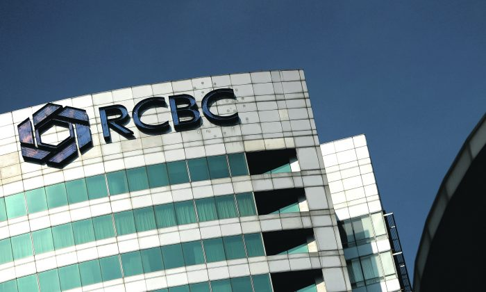 The RCBCBank in Manila's financial district on March 11, 2016. (Noel Celis/AFP/Getty Images)