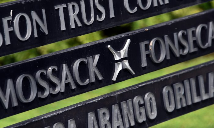 View of a sign outside the building where Panama-based Mossack Fonseca law firm offices are in Panama City, on April 4, 2016. (Rodrigo Arangua/AFP/Getty Images)